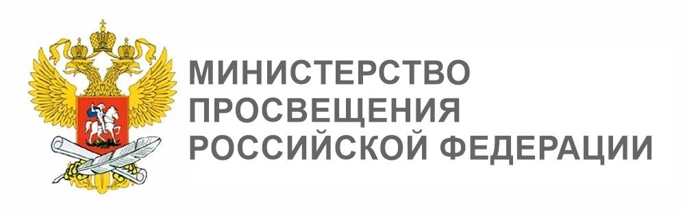 http://edu.gov.ru/