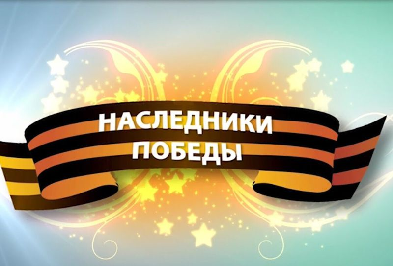 http://klmroo32.ucoz.ru/2020/foto2/b_F6F5B7BF-7151-4105-B1A2-9AF18532D8A3.jpg