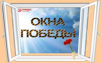 http://klmroo32.ucoz.ru/2020/foto2/s_CDAA589F-A140-42C9-BCB3-0C0A92210836.jpg
